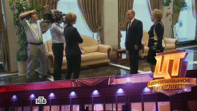 Выпуск от 9июня 2013года.Выпуск от 9июня 2013года.НТВ.Ru: новости, видео, программы телеканала НТВ