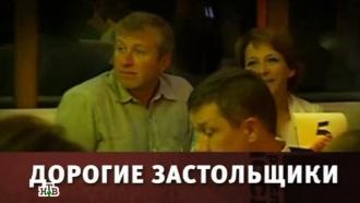 «Русские сенсации»: «Дорогие застольщики»