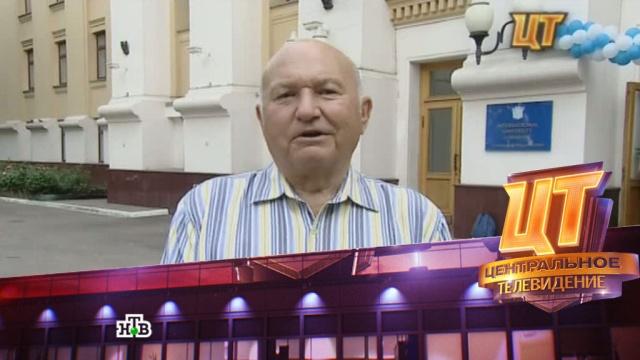 Выпуск от 30июня 2013года.Выпуск от 30июня 2013года.НТВ.Ru: новости, видео, программы телеканала НТВ