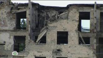 «Пять лет без войны».«Пять лет без войны».НТВ.Ru: новости, видео, программы телеканала НТВ