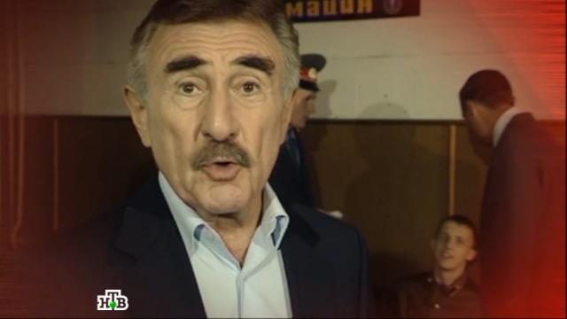 «Кровавый багаж».«Кровавый багаж».НТВ.Ru: новости, видео, программы телеканала НТВ