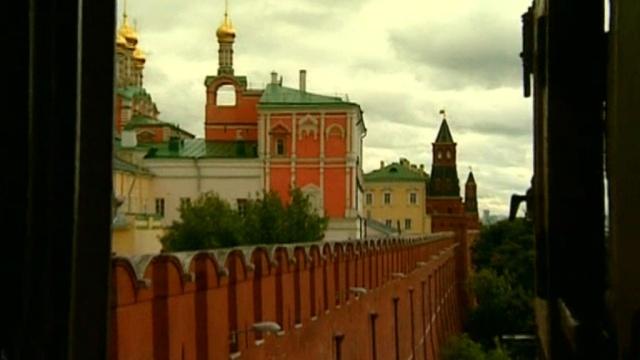 «Москва столичная».«Москва столичная».НТВ.Ru: новости, видео, программы телеканала НТВ