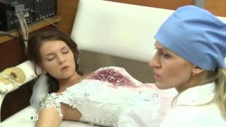 «Дело врачей»: «Невеста».НТВ.Ru: новости, видео, программы телеканала НТВ