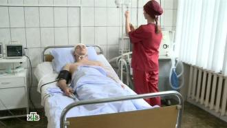 «Дело врачей»: «Молодожены».НТВ.Ru: новости, видео, программы телеканала НТВ