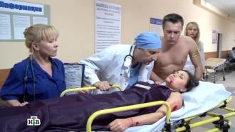 «Дело врачей»: «Цирковые».НТВ.Ru: новости, видео, программы телеканала НТВ