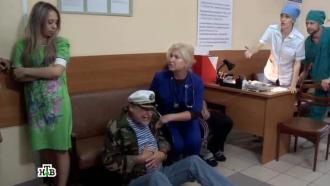 «Дело врачей»: «Репортаж из космодрома»
