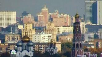 «Москва предвоенная».«Москва предвоенная».НТВ.Ru: новости, видео, программы телеканала НТВ