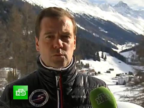 Дмитрий Медведев.Дмитрий Медведев.НТВ.Ru: новости, видео, программы телеканала НТВ