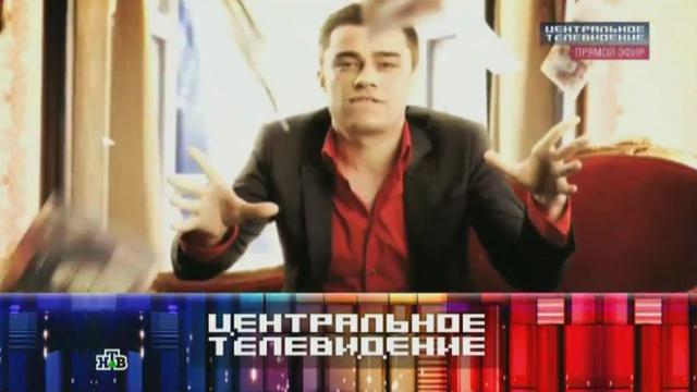 Выпуск от 21сентября 2013года.Выпуск от 21сентября 2013года.НТВ.Ru: новости, видео, программы телеканала НТВ