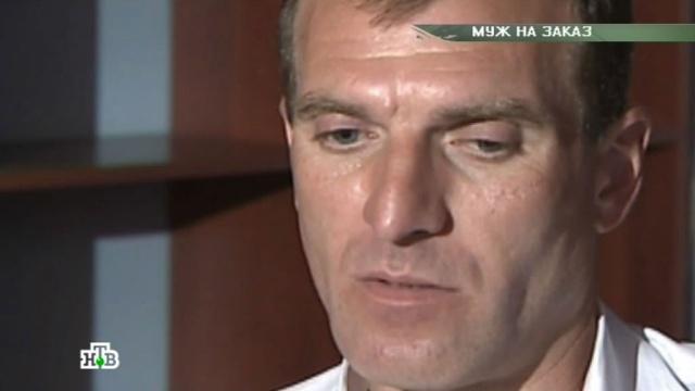 «Очная ставка»: «Муж на заказ».преступление, семья, конфликт.НТВ.Ru: новости, видео, программы телеканала НТВ