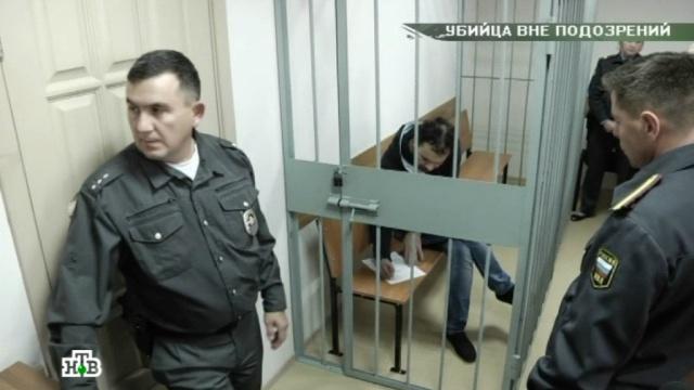 «Очная ставка»: «Убийца вне подозрений».муж, преступление, семья, следствие, убийства.НТВ.Ru: новости, видео, программы телеканала НТВ