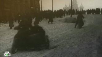 «Москва бандитская».«Москва бандитская».НТВ.Ru: новости, видео, программы телеканала НТВ