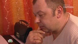 Выпуск от 27октября 2013года.«Чужие люди».НТВ.Ru: новости, видео, программы телеканала НТВ