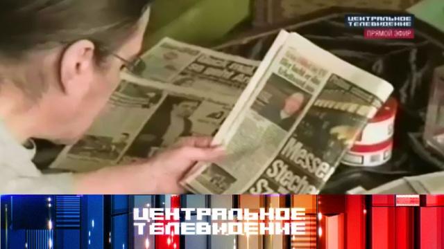 Выпуск от 9ноября 2013года.Выпуск от 9ноября 2013года.НТВ.Ru: новости, видео, программы телеканала НТВ