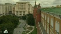 «Москва азартная».«Москва азартная».НТВ.Ru: новости, видео, программы телеканала НТВ