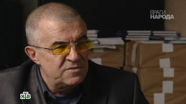 Враги народа.НТВ.Ru: новости, видео, программы телеканала НТВ