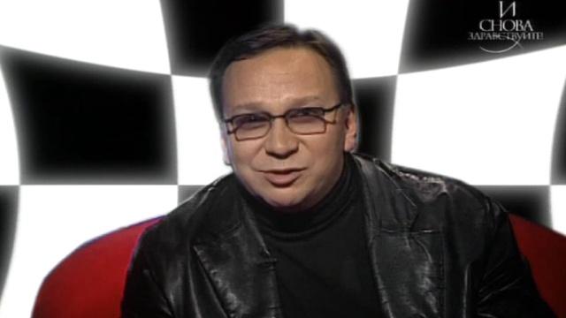 Дайджест.Революционное шоу «Оба-на!» извезда втумане.НТВ.Ru: новости, видео, программы телеканала НТВ