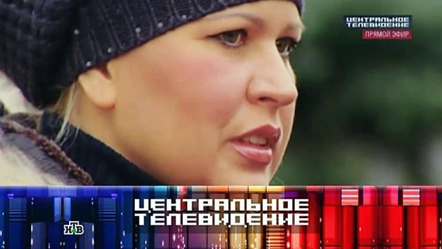 Выпуск от 23ноября 2013года.Выпуск от 23ноября 2013года.НТВ.Ru: новости, видео, программы телеканала НТВ