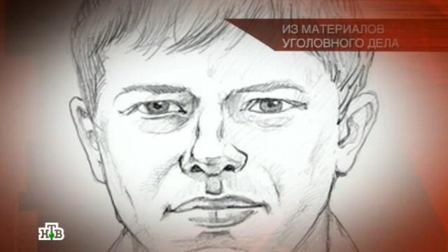 Выпуск от 23ноября 2013года.«Скорпион».НТВ.Ru: новости, видео, программы телеканала НТВ