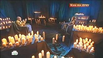 Дана Борисова иНиколай Агурбаш.Дана Борисова иНиколай Агурбаш.НТВ.Ru: новости, видео, программы телеканала НТВ