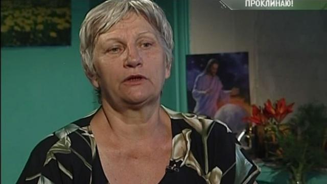 «Проклинаю!».«Проклинаю!».НТВ.Ru: новости, видео, программы телеканала НТВ