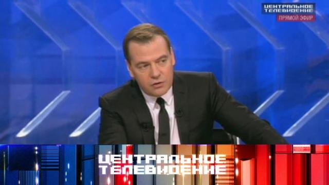 Выпуск от 7декабря 2013года.Выпуск от 7декабря 2013года.НТВ.Ru: новости, видео, программы телеканала НТВ