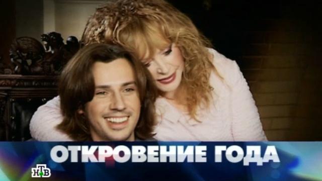 «Откровение года».«Откровение года».НТВ.Ru: новости, видео, программы телеканала НТВ