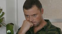 11-я и12-я серии.11серия.НТВ.Ru: новости, видео, программы телеканала НТВ