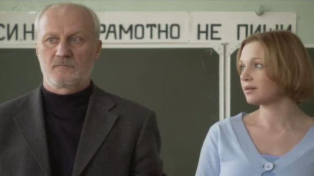 «Учитель взаконе».Фильм «Учитель взаконе».НТВ.Ru: новости, видео, программы телеканала НТВ