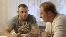 «Воронье».«Воронье».НТВ.Ru: новости, видео, программы телеканала НТВ