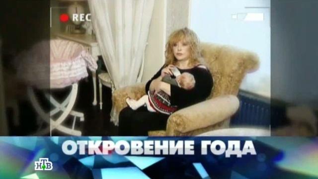 «Примадонна смладенцами. Полная версия».«Примадонна смладенцами. Полная версия».НТВ.Ru: новости, видео, программы телеканала НТВ