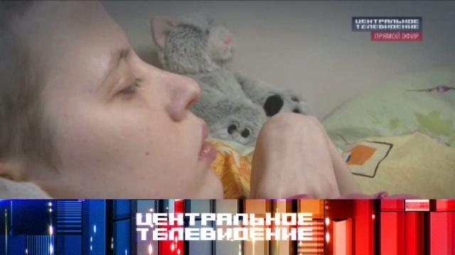 Выпуск от 25января 2014года.Выпуск от 25января 2014года.НТВ.Ru: новости, видео, программы телеканала НТВ