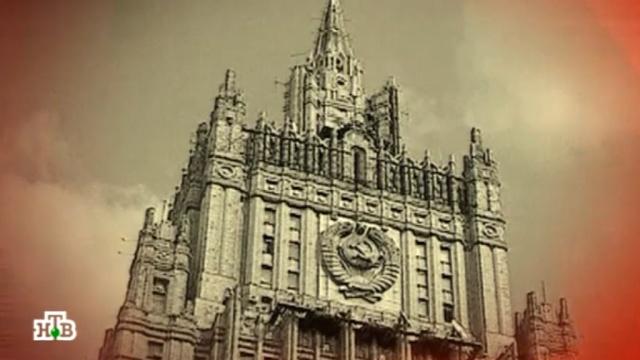 «Заморская невеста».«Заморская невеста».НТВ.Ru: новости, видео, программы телеканала НТВ