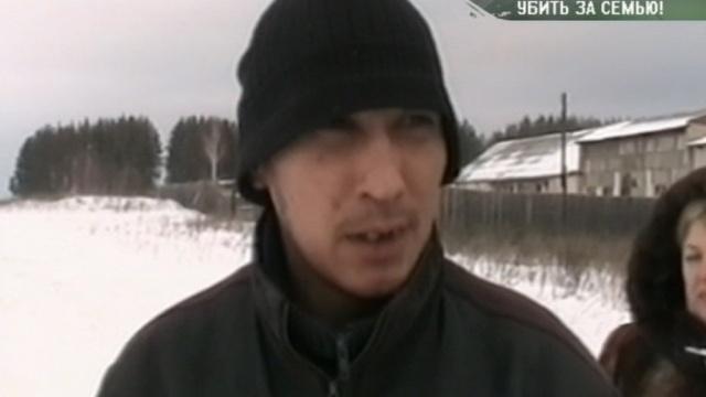 «Убить за семью!».«Убить за семью!».НТВ.Ru: новости, видео, программы телеканала НТВ