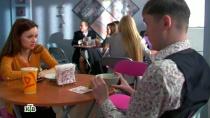 «Бунт подручных».«Бунт подручных».НТВ.Ru: новости, видео, программы телеканала НТВ