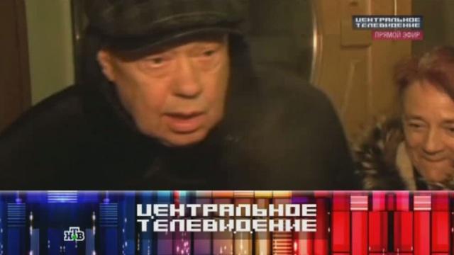 Выпуск от 1февраля 2014года.Выпуск от 1февраля 2014года.НТВ.Ru: новости, видео, программы телеканала НТВ