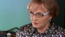 «Кольцо».«Кольцо».НТВ.Ru: новости, видео, программы телеканала НТВ