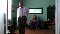«Супчик дня».«Супчик дня».НТВ.Ru: новости, видео, программы телеканала НТВ