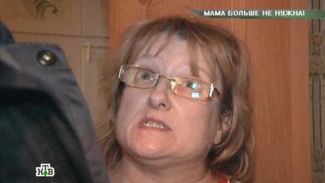 Выпуск от 8февраля 2014года.«Мама больше не нужна!».НТВ.Ru: новости, видео, программы телеканала НТВ