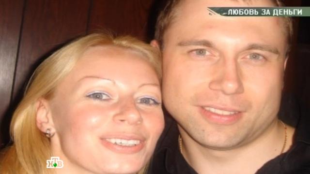 «Любовь за деньги».«Любовь за деньги».НТВ.Ru: новости, видео, программы телеканала НТВ