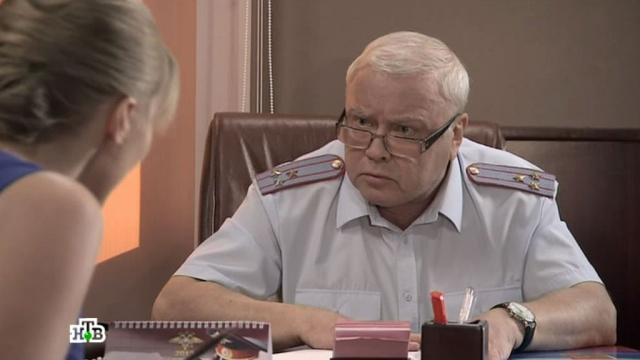 «Охота на льва».«Охота на льва».НТВ.Ru: новости, видео, программы телеканала НТВ