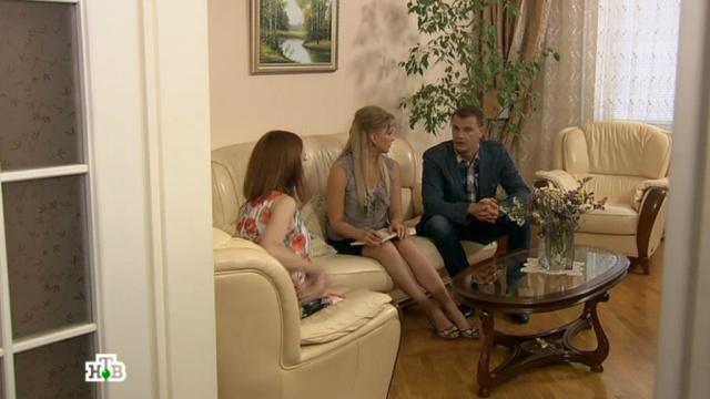 «Зоопсихолог», «Кража на расстоянии».«Зоопсихолог».НТВ.Ru: новости, видео, программы телеканала НТВ