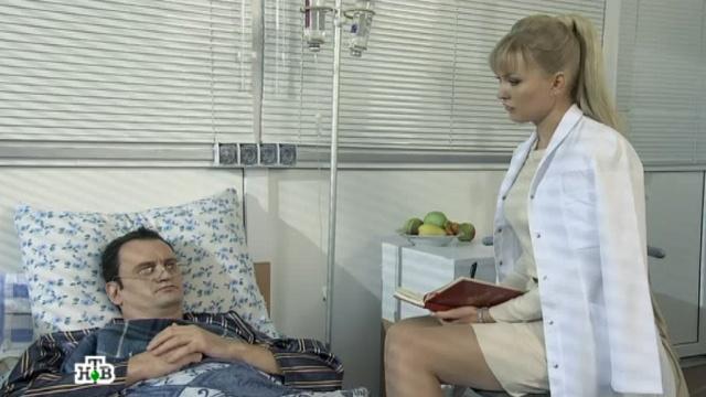 «Без видимых причин».«Без видимых причин».НТВ.Ru: новости, видео, программы телеканала НТВ