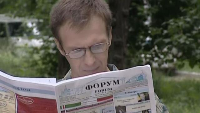 «Паучиха».«Паучиха».НТВ.Ru: новости, видео, программы телеканала НТВ