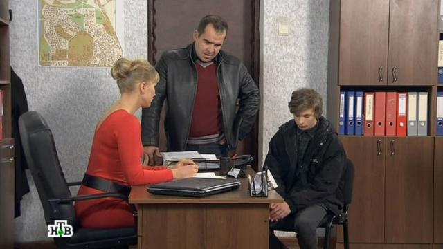«Оранжевая толстовка».«Оранжевая толстовка».НТВ.Ru: новости, видео, программы телеканала НТВ