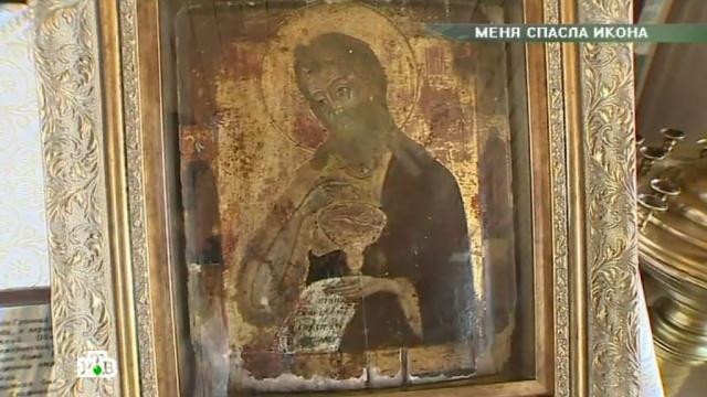 «Меня спасла икона».«Меня спасла икона».НТВ.Ru: новости, видео, программы телеканала НТВ