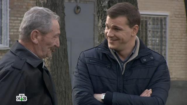 «Прокол», «Радиоконкурс».«Прокол».НТВ.Ru: новости, видео, программы телеканала НТВ