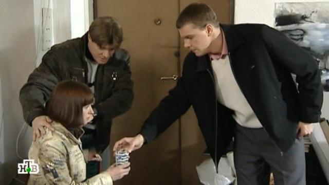 «Лютня», «Шикарный подарок».«Лютня».НТВ.Ru: новости, видео, программы телеканала НТВ