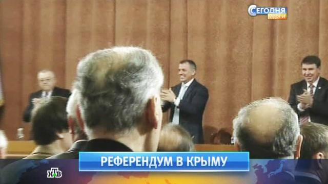 17марта 2014года.17марта 2014года.НТВ.Ru: новости, видео, программы телеканала НТВ