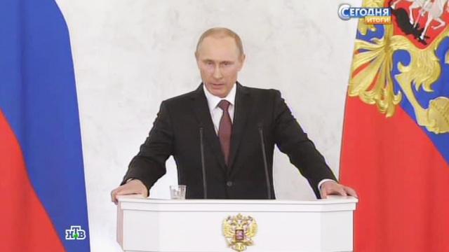 18марта 2014года.18марта 2014года.НТВ.Ru: новости, видео, программы телеканала НТВ